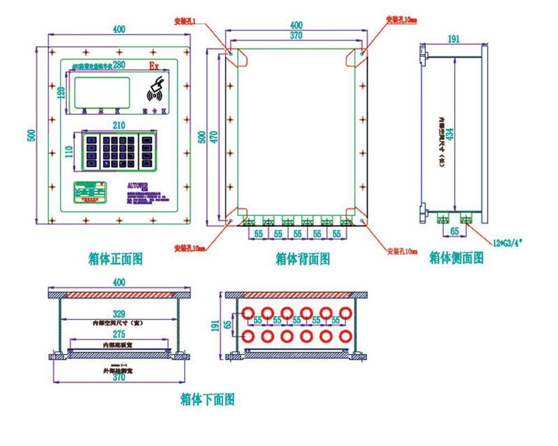 Loading apparatus